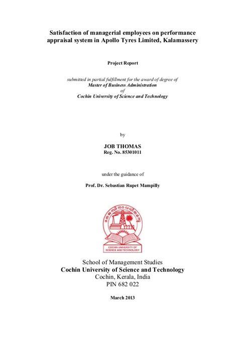 Academic calendar umuc — DEARFREQUENTLY ML